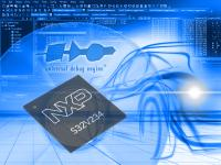 Testing and debugging environment for computation-intensive automotive applications: PLS' UDE enables real multicore debugging for NXP's S32V234 automotive processor