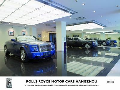 Rolls-Royce Motor Cars Hanghzou 1