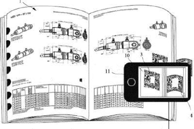 Patentierte Lösung zum Herunterladen von 3D Engineering Daten mittels QR Code