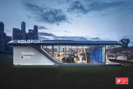 BRANDLAB gewinnt mit dem VoloPort iF Design Award 2020 © Raphael Olivier IF LOGO