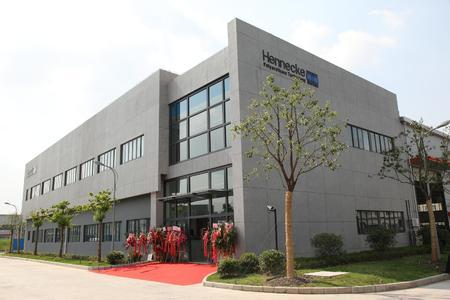 Inaugural celebrations at HMS's new company HQ and production facility