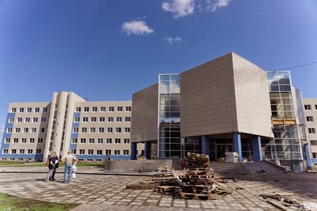 Weltweit erste zweistaatliche Universität entsteht