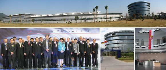 Bild Collage: Schmid Zhuhai Gebäude mit Produktionshalle