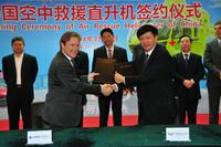 Signing ceremony © Copyright Airbus Helicopters China