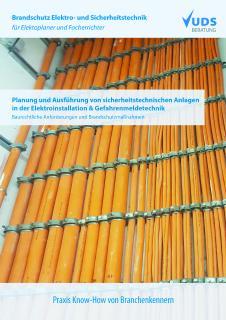 Neue Schulung zur Planung sicherheitstechnischer Anlagen bei UDS