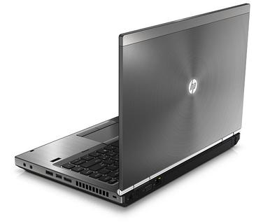 Neues HP Business Portfolio