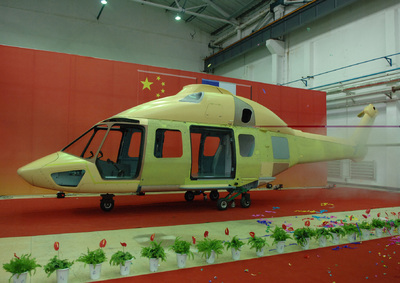 Eurocopter receives the first airframe structure for the EC175 prototype from Chinese Harbin Aviation Industry Co.