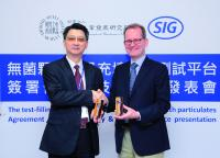 FIRDI and SIG Combibloc establish competence centre for the creation of innovative product concepts