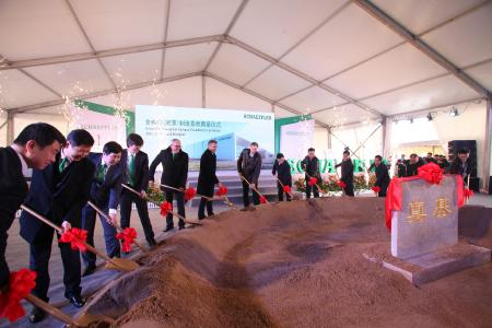 Ground-breaking ceremony for Schaeffler's new production plant in Xiangtan, in the Hunan province  / Images: Schaeffler