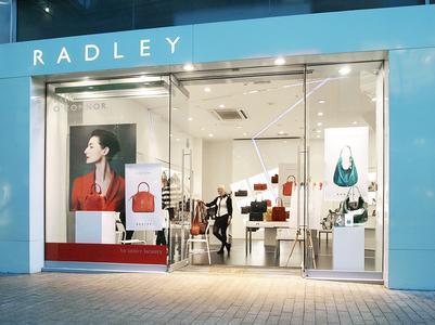 Radley Birmingham Inside