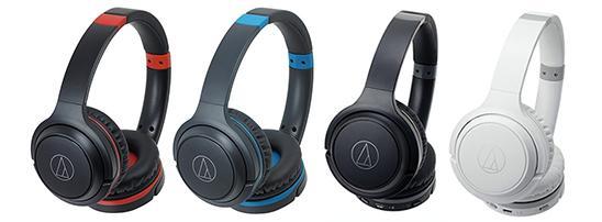CES 2018: Audio-Technicas portabler Kopfhörer ATH-S200BT - der ideale Einstieg in die drahtlose Audio-Welt