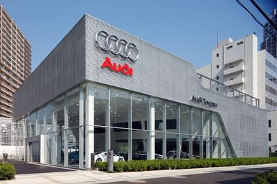 AUDI AG: New brand architecture in Tokyo heralds Audi quality of sales drive