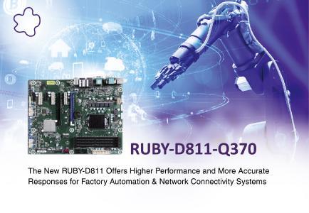 Portwell RUBY-D811-Q370