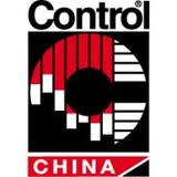 Pickert & Partner auf der Control China 2013