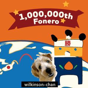 FON 1 million square