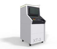 MatriX Technologies to Debut Latest in X-ray Inspection at productronica