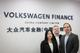 GREENKERN wird Strategieagentur von Volkswagen Finance in China