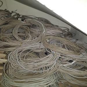 Kabel,