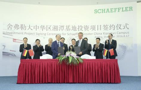 The agreement was signed in the presence of Dr. Yilin Zhang, CEO of Schaeffler Greater China (second row, 4th from right) and Jianfei Zhang, vice governor of the Hunan province (second row, 4th from left) by Günther Werner, COO of Schaeffler Greater China (front right) and Sun Yinsheng, Party Secretary of the Xiangtan Economic and Technology Development Zone of Hunan Province (front left)  (Photo: Schaeffler)