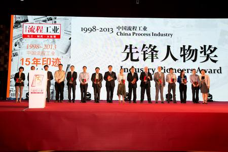 15 Jahre Process China