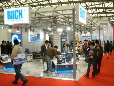 Bock Messestand auf der China Refrigeration 2008