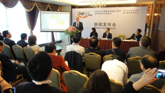 LogiMAT China 2014