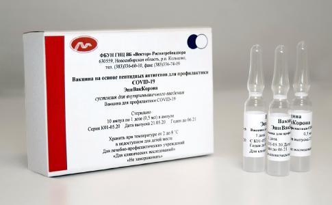 Putin kündigte am 14.10.20 die Zulassung des zweiten Impfstoffs gegen COVID-19 in Russland an