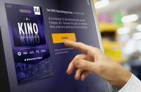 Über den Touchscreen des eKiosk, der derzeit in Rewe- und Pennymärkten pilotiert wird, erhalten Verbraucher Zugang zu vielen Zusatzinformationen zu den Guthabenkarten wie den KINO Geschenkgutschein, die die Märkte im Laden und in ihren Onlineshops führen, und können an aktuellen Promotionaktionen teilnehmen.