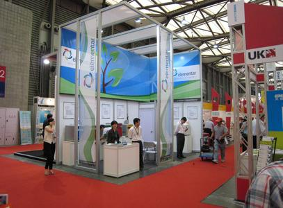 Messestand Analytica China