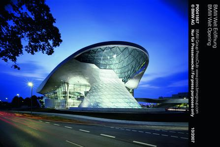 The BMW Welt Overall Experience