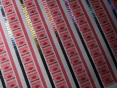 ATZ Tobacco Labels