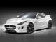 F Type V6 Coupe seitliche Front