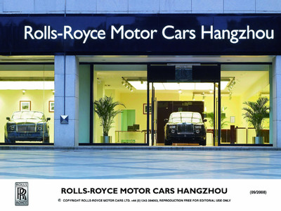 Rolls-Royce opens sixth Showroom in greater China