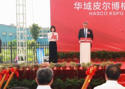 Horst Binnig, CEO Rheinmetall Automotive AG, bei der Eröffnung des neuen Werkes in Guangde in der chinesischen Provinz Anhui