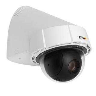 Axis präsentiert innovative PTZ-Kamera mit HDTV 1080p-Auflösung, die sich optisch in die Umgebung einfügt