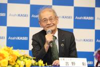 Creator of a Rechargeable World - Asahi Kasei Honorary Fellow Akira Yoshino Received the Nobel Prize in Chemistry 2019