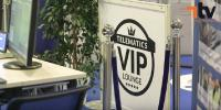 Internationale B2B-Suchplattform Telematics-Scout.com in der Telematics VIP-Lounge zur NUFAM 2019 in Halle 3