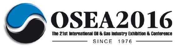 OSEA-2016-Logo
