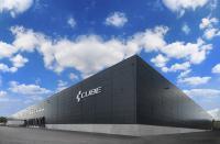 Firmensitz in Waldershof von Pending System, Hersteller der CUBE-Fahrräder / Bildquelle: CUBE Bikes
