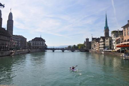 Zürich gilt als die Stadt  mit der höchsten Lebensqualität weltweit