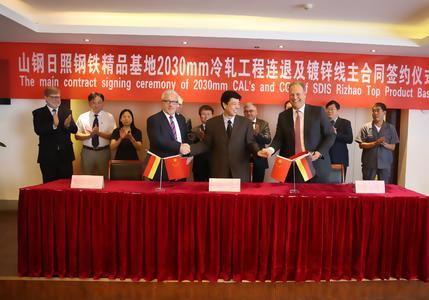 Bei der Vertragsunterzeichnung: Dieter Rosenthal (Geschäftsführer SMS group), Wang Jichao (Vice President of Shandong Iron and Steel Rizhao) und Olaf Stalfort  (Leiter kaufmännischer Vertrieb SMS group) (v.l.n.r)