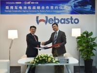 Webasto and Wanxiang A123 Sign Strategic Cooperation for Chinese Market