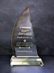 Schaeffler Greater China Industrial wins quality award from Murakami Seiki, Picture: Schaeffler