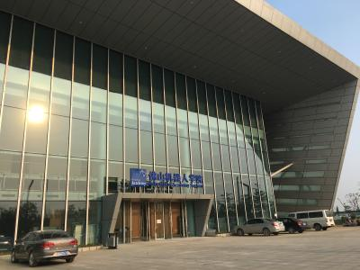 The Robotation Academy is located at Guangdong Tanzhou International Convention and Exhibition Center (GICEC)