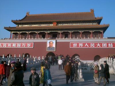 Büros in Ningbo (Hauptsitz) und Shanghai (Ost-China), Beijing (Foto, Nord-China) und Shenzhen (Süd-China) bieten Platz für regionale Kundenbetreuer.