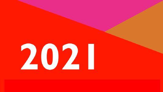 HR-Trends: Arbeiten im Jahr 2021 und danach