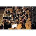 musica viva festival 2008 - Internationales Orchestertreffen der Neuen Musik startet erstmalig mit BMW als Partner