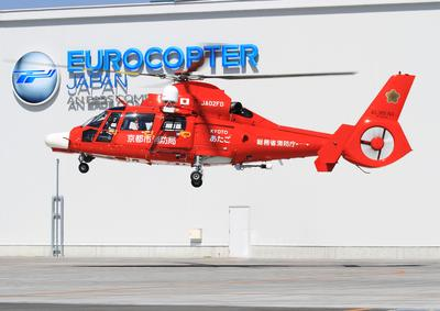 Eurocopter Japan delivers the first helicopter equipped for high-speed, real-time data transmission to Japan's Fire and Disaster Management Agency