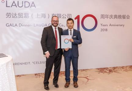Dr. Gunther Wobser, President and CEO of LAUDA DR. R. WOBSER GMBH & CO. KG, together with Michael Lin, General Manager at LAUDA China.