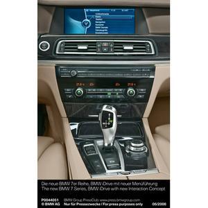 Der neue BMW 7er. Luxus und Dynamik in ihrer innovativsten Form